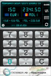 Банки молдовы курсы валют